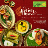 eelish-utshav-cover